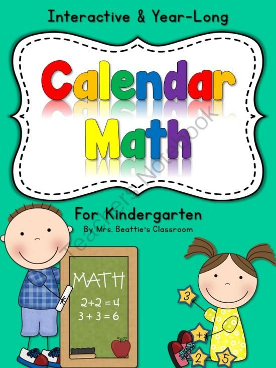 Calendar Math Kindergarten Smartboard : The ultimate interactive smart board calendar math for