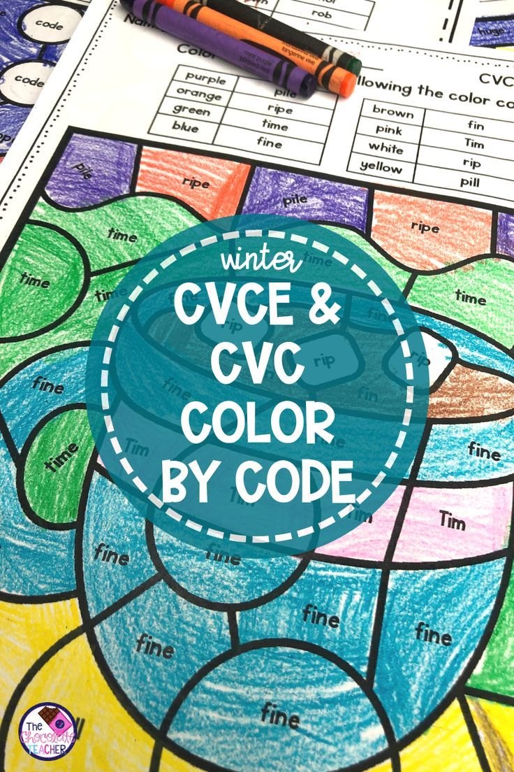 Long Vowels A, I, O, U CVCe and CVC Color by Code Winter Themed