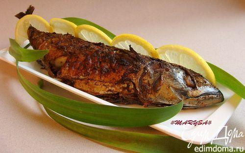 Пряная скумбрия | Кулинарные рецепты от «Едим дома!»