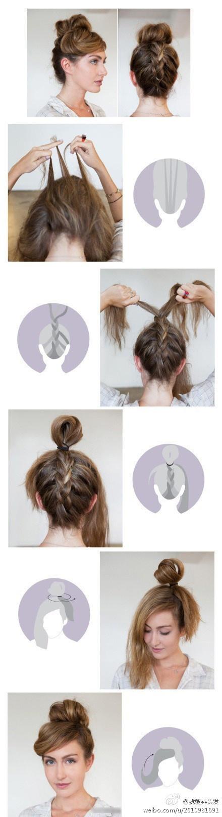 Messy bun w/ French braid