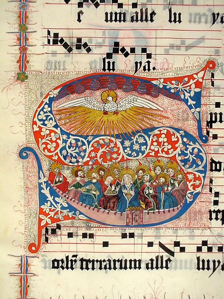 Manuscript Leaf with Initial S, from a Gradual | German | The Metropolitan…
