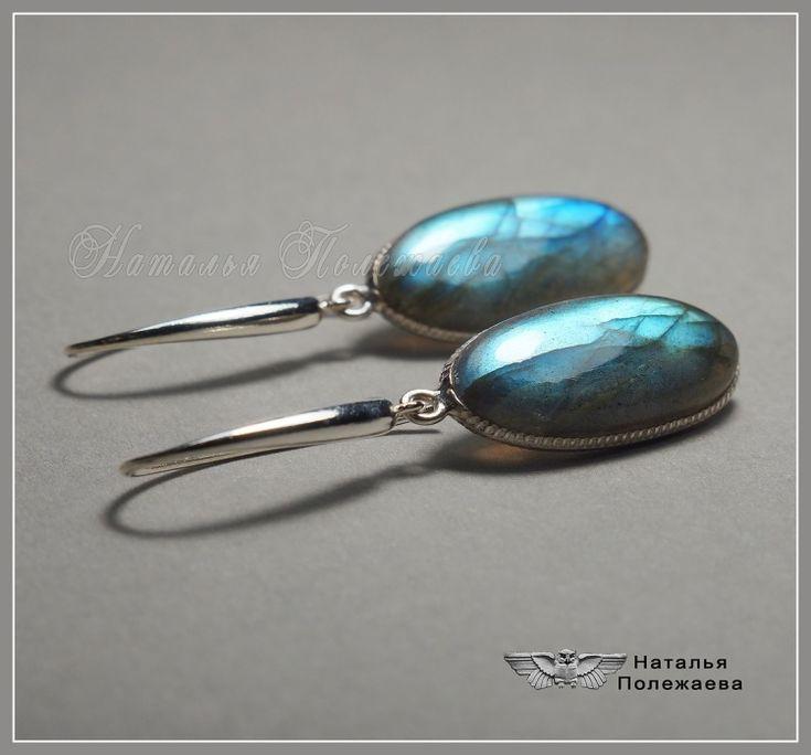 Серьги ДВА ОКЕАНА    Элегантные серьги с натуральным голубым лабрадором в серебре 925 пробы.    (Коллекция ЛАРЕЦ С ДРАГОЦЕННОСТЯМИ)