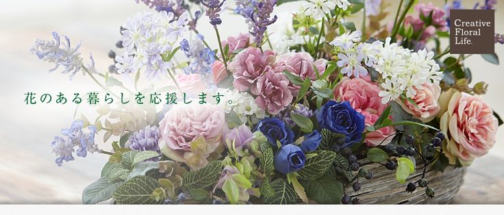 artificial flowers - 東京堂 - for weddings etc. 平日・日中 open only