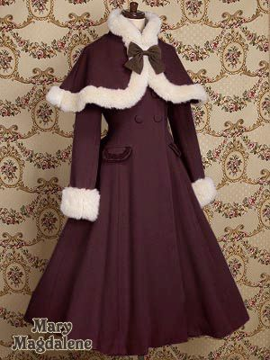 Victoire Long Coat - looks just like Princess Belle's coat in Beauty and the Beast