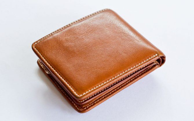 Gift Ideas: How To Give A Wallet