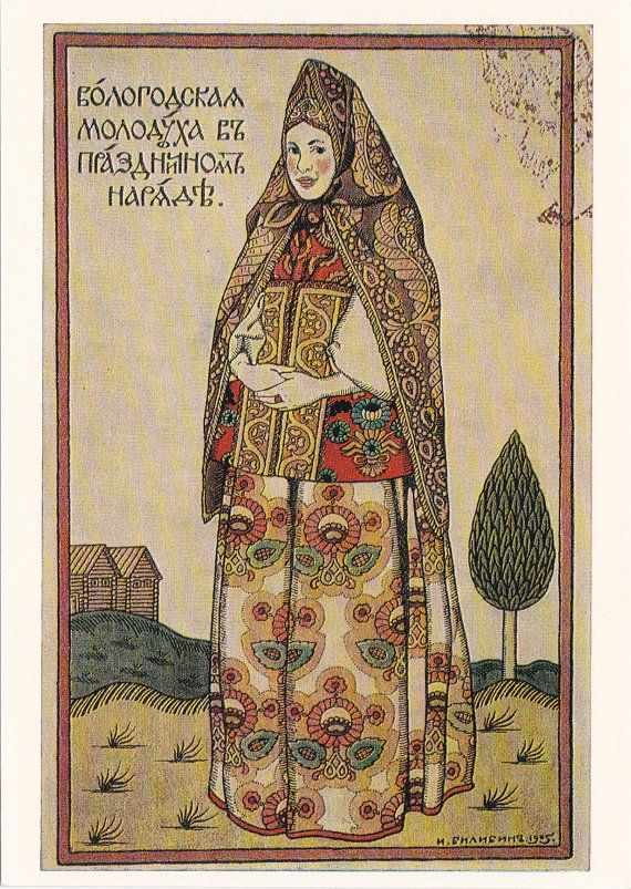 Vintage Bilibin Young girl in holiday dress by RussianSoulVintage, $3.50