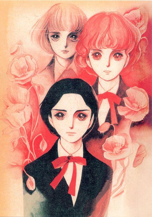 Feh Yes Vintage Manga - Hagio Moto