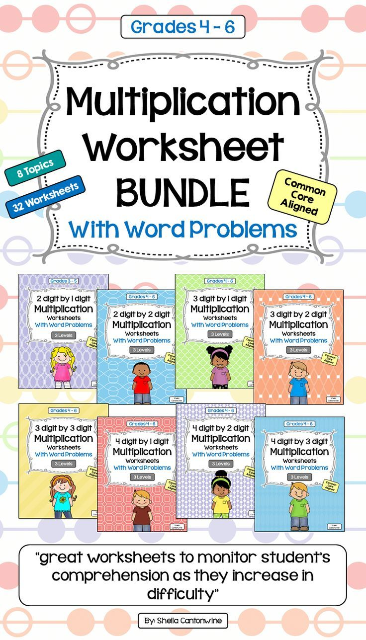 1000 images about math for fifth grade on pinterest 5th grade math dividing decimals and. Black Bedroom Furniture Sets. Home Design Ideas