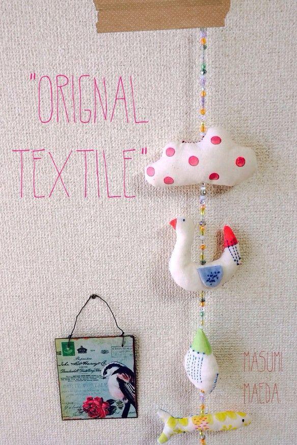 上から●雲●鳥●しずく●魚モチーフをビーズでつないだ飾りです。●長さは63cmコットン100%着色部分は染色してます。赤ちゃん用のモービルとしても使用できます...|ハンドメイド、手作り、手仕事品の通販・販売・購入ならCreema。