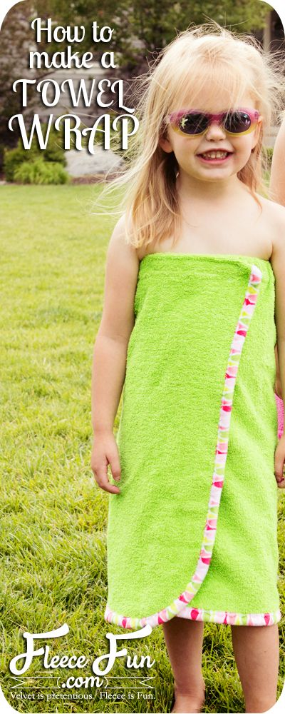 How to make a towel wrap- my kids would love this!