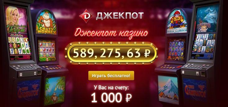 фото Рублей 10 казино от ставка