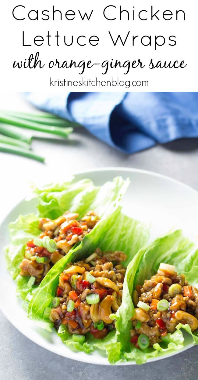 Cashew Chicken Salads on Pinterest | Healthy salad recipes, Salad ...