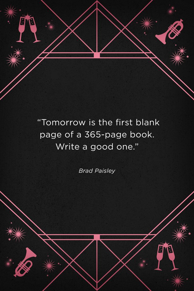 20 Best New Year Quotes About Home, Hospitality And Family
