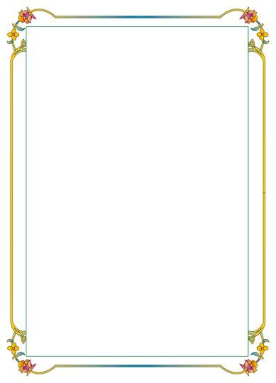 kumpulan bingkai piagam moeslim bingkai bingkai foto kartu pernikahan pinterest