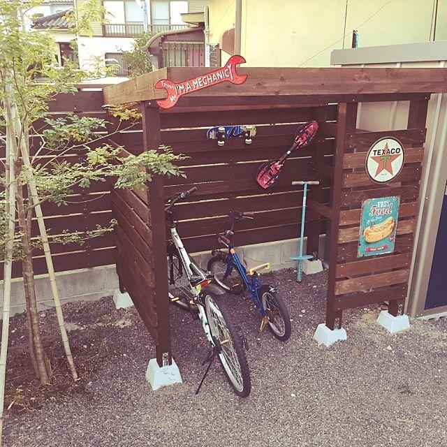 男性で、の雑貨/ブライワックス/アンティーク/SPF材/庭/アメリカンポップ…などについてのインテリア実例を紹介。「子供達の自転車置き場作ってみました(´▽`) 落書き設計にしてはよく出来ました!笑」(この写真は 2016-12-21 17:05:52 に共有されました)