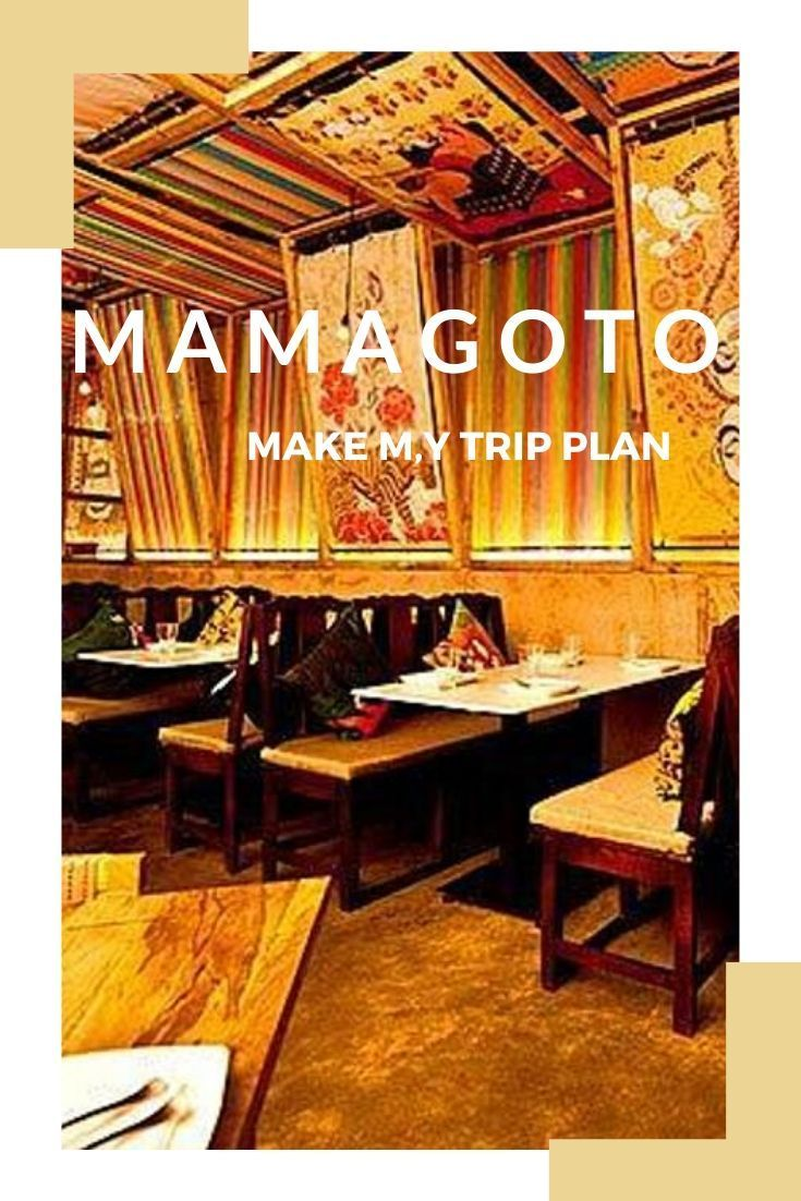 Mamagoto Make My Trip Plan Your Travel Guide Make My Trip Trip Planning Traveling By Yourself