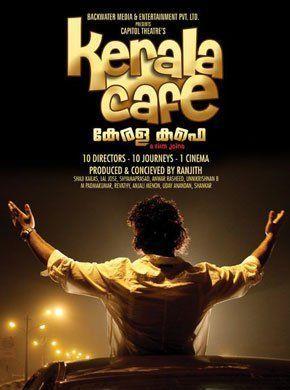 Kerala Cafe Malayalam Movie Online - Sathyan Anthikad, Augustine, Dileep, Fahadh Faasil, Suresh Gopi, Jayakumar and Jayasurya. Directed by Lal Jose. Music by Thej Mervin. 2009 [U] ENGLISH SUBTITLE