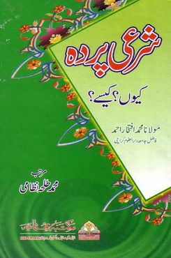 Download forex trading books in urdu