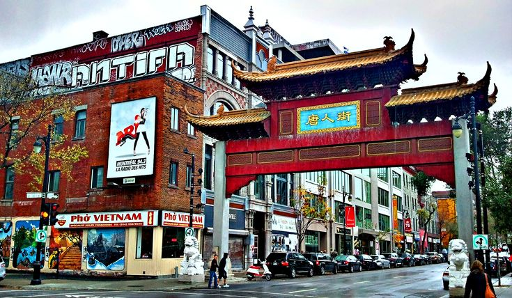 Montreal's Chinatown rests in the middle of the city and is a space all of its own. All the shop signs are in Chinese, there are dumpling shops everywhere, and they even have their own anime conventions. While the rest of the city is mostly European this ethnic enclave gives the Chinese living in the city a scene of home and community.