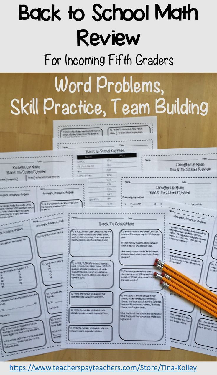 Back to School Math Review 5th Grade | Fifth Grade | Pinterest ...