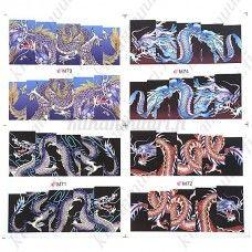 Lohikäärme kynsitarrat