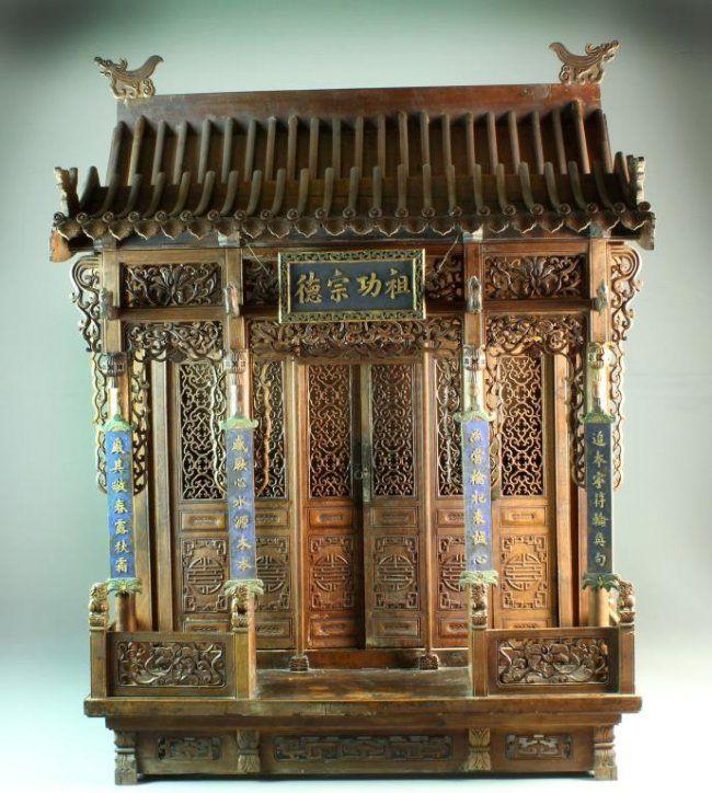Buddhist Altars For Sale: 1000+ Images About Shrine & Altars- 佛龛 On Pinterest