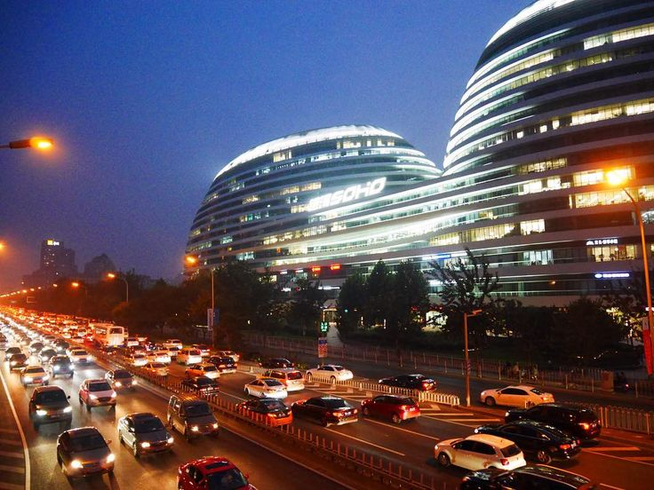 Second ring in Beijing with soho Galaxy  Always full of cars