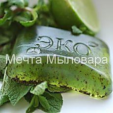 "Травяное мыло ""Мохито"" с мятой и лаймом."