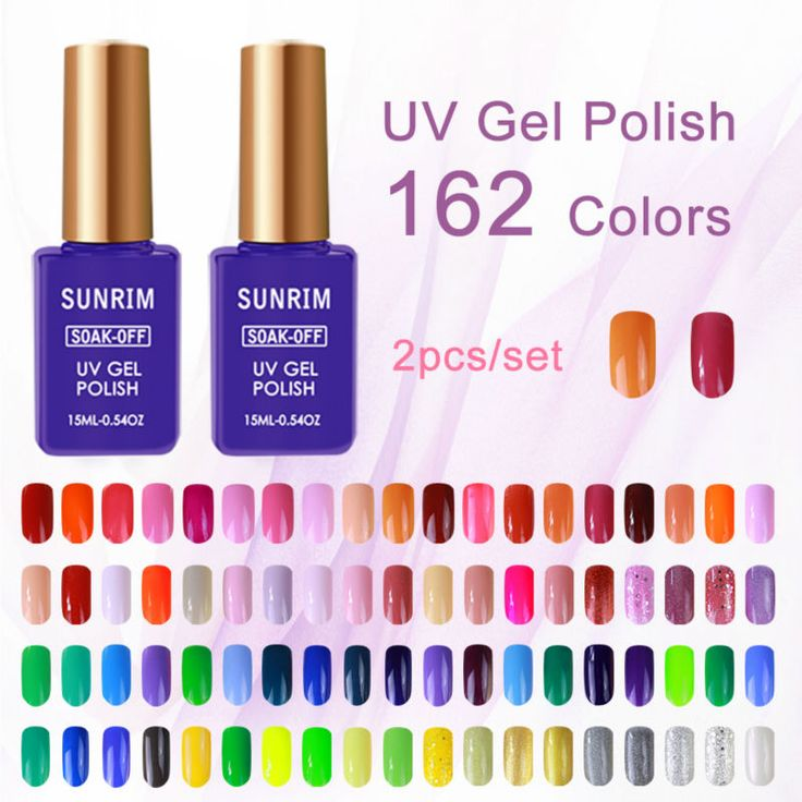Sunrim 15ml UV Gel Nail Polish Long-Lasting Nail Gel Peel Off Soak-off LED Lamp Cosmetic Hot Color Gel Polish #Affiliate