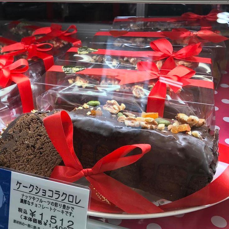バレンタイン直前の日曜日神戸のケーキ屋さん #ボックサン が京阪京橋駅構内に期間限定で出店  かーわいいスイーツたちに目移り  私今年は自粛のつもりなのだけれどもこんなん見てたら欲しくなるなあ  #おはよう #バレンタイン #ボックサン #坂ちゃん #スイーツ #ケーキ #instagood #instadaily #love