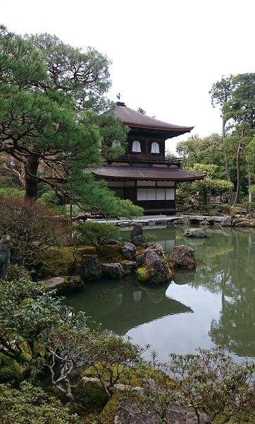 Ginkaku-ji Temple d'argent, Kyoto, Japon