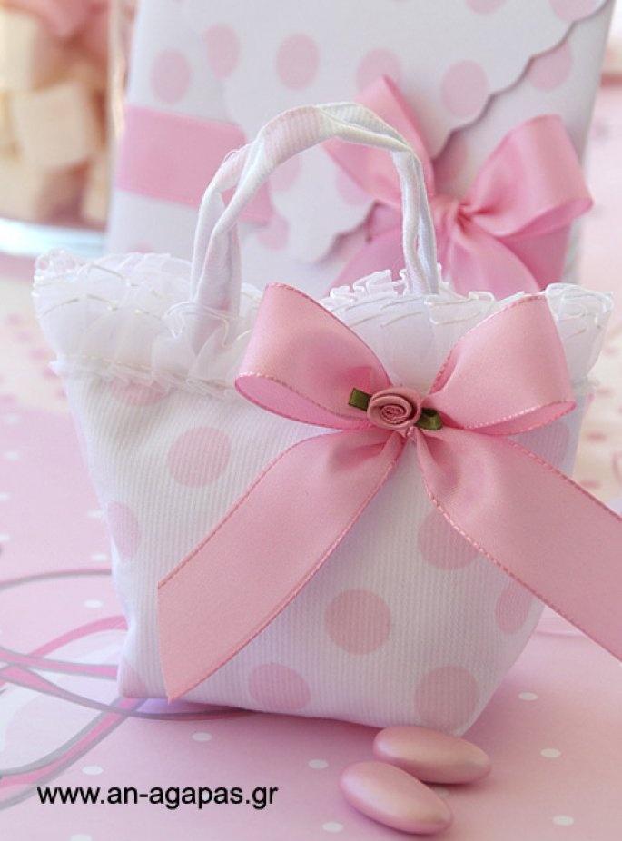Μπομπονιέρα βάπτισης τσαντάκι ροζ πουά | ΑΝ ΑΓΑΠΑΣ