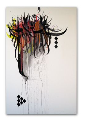 Street art inspired arabic calligraphy by a1one - Paris www.mathgoth.com