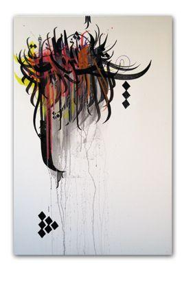 Street art inspired arabic calligraphy by a1one - Paris www.mathgoth.com