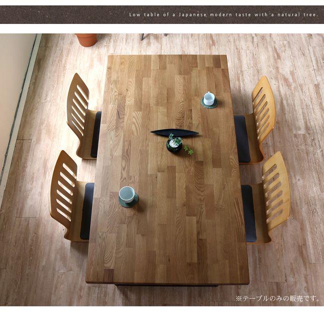 ボード ローテーブル のピン