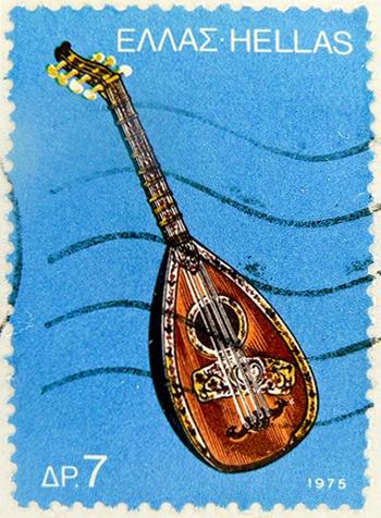 Greece Postage Stamp, 1975 ΕΛΛΑΣ - Hellas #Philately