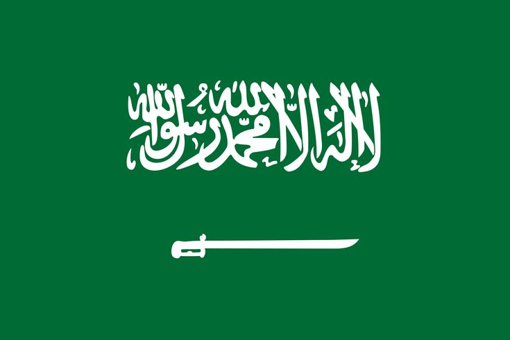 saudi-arabia-flag (reverso)