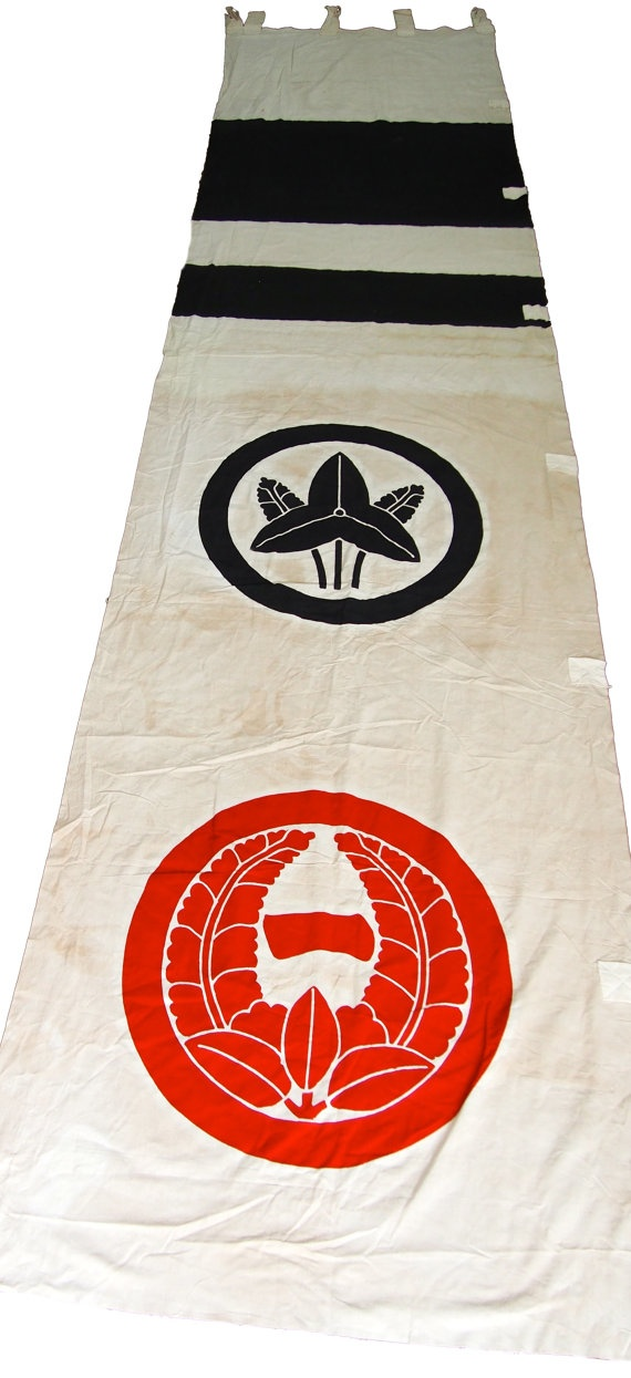 Japanese Vintage Hanging Banner or Flag with 2 Family Crests.