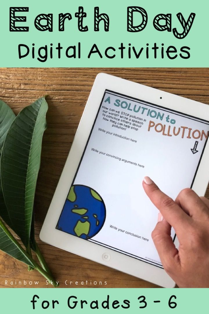 Use these digital teaching resources in your elementary classroom for ideas to teach your students about recycling, sustainability and caring for our Earth and environment. These Earth day activities for kids include creative writing prompts, literacy and math ideas. Printables (worksheets) and digital resources also compliment social studies or environmental science units {third, fourth, fifth, sixth, 3rd, 4th, 5th, 6th, homeschool}