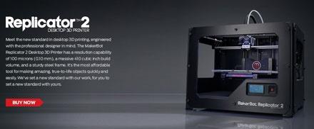 20万以下で購入できる3Dプリンタ「replicator2」