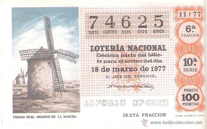 1 DECIMO LOTERIA DEL SABADO - 18 MARZO 1977 11/77 CIUDAD REAL MOLINOS O MOLINO DE LA MANCHA QUIJOTE