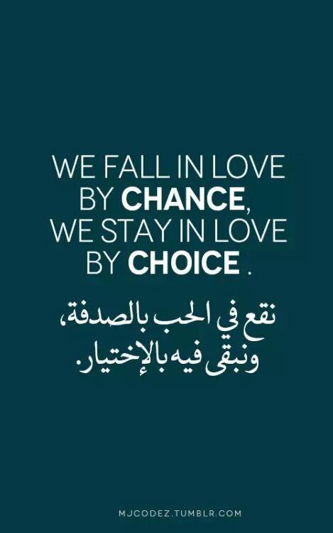 love .. #arabic #translation