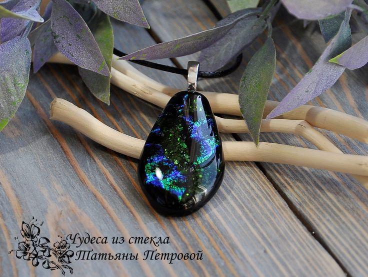 """Кулон """"Южная ночь"""", фьюзинг – купить в интернет-магазине на Ярмарке Мастеров с доставкой - F536DRU #jewels #jewelry #glassbeads"""