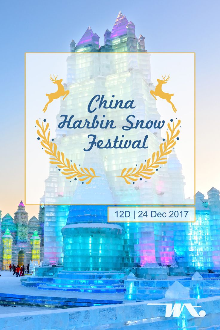 China Harbin Snow Festival 12D | 24 Dec 2017