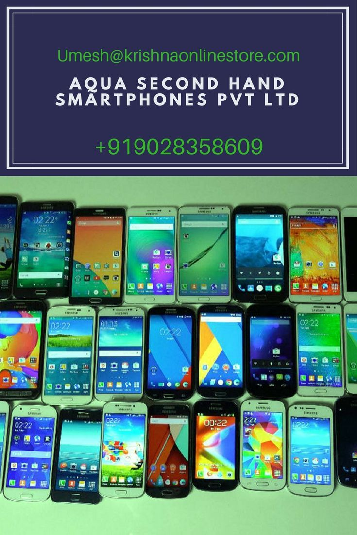 Second Hand Mobile Coupled With All Type Of Used Mobile Phones From