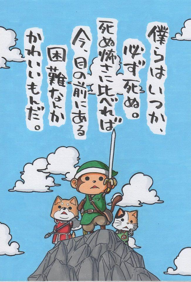 きっと前進してます。|ヤポンスキー こばやし画伯オフィシャルブログ「ヤポンスキーこばやし画伯のお絵描き日記」Powered by Ameba