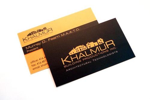 Foiltek Printing  - 16pt Silk Laminated Business Cards - 250pcs, $58.99 (http://www.foiltekprinting.com/16pt-silk-laminated-business-cards-250pcs/)
