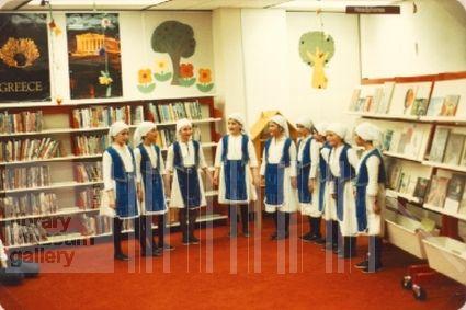Carnival 1983 Greek night at Hurstville Library