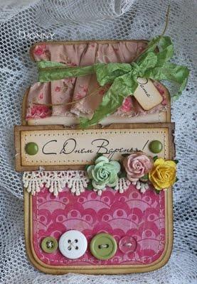 What a great idea!: Cards Ideas, Mason Jar Cards, Mason Jars Cards, Cards Mason, Cute Ideas, Birthday Cards, Pretty Cards, Birthday Greeting, Jars Ideas