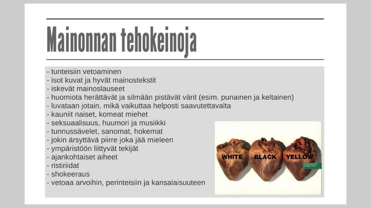 MAINONNAN TEHOKEINOT